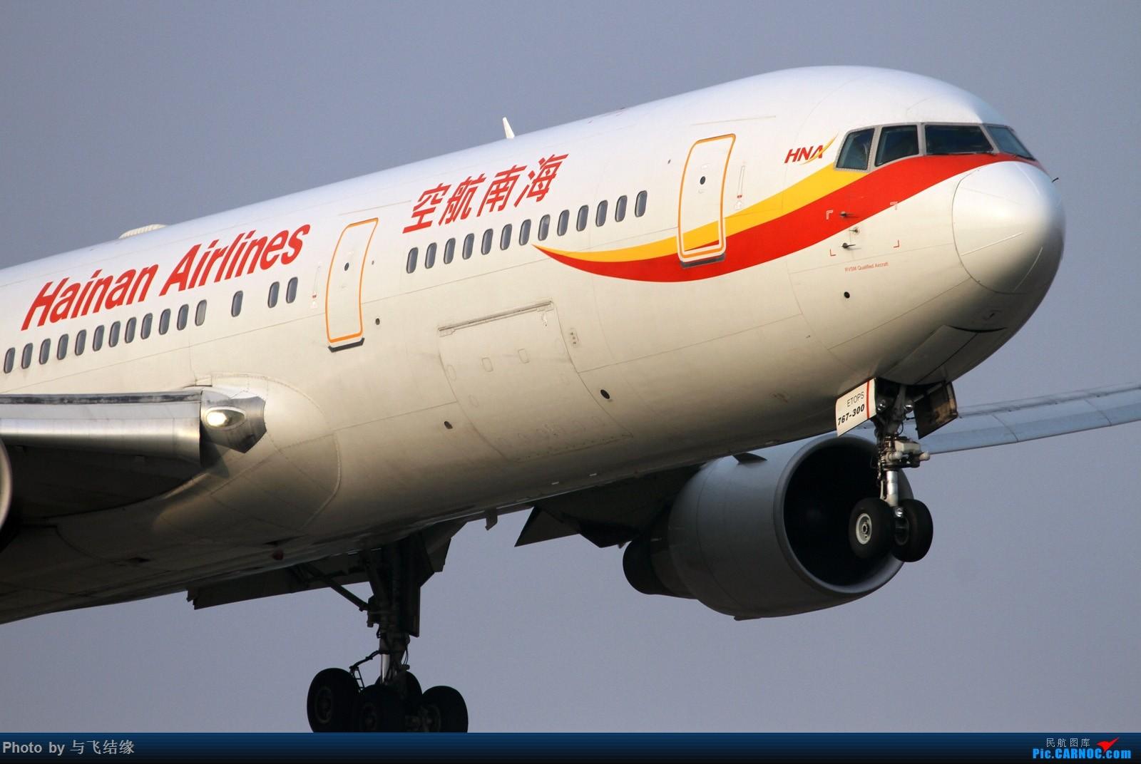 "Re:[原创]""影""!特写几图。 BOEING 767-300 B-2492 中国北京首都国际机场"