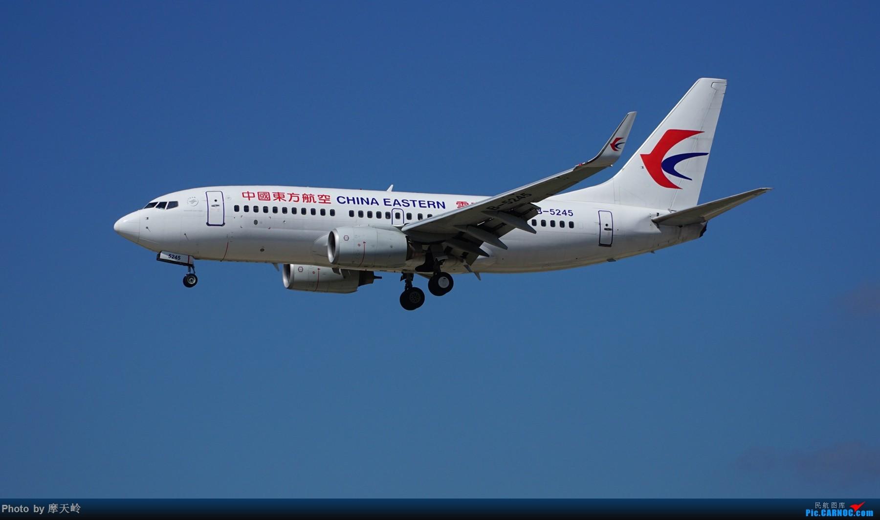 [原创]长水东跑道 BOEING 737-700 B-5245 中国昆明长水国际机场