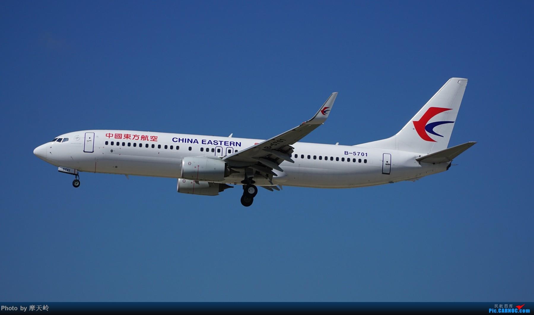 Re:[原创]长水东跑道 BOEING 737-800 B-5701 中国昆明长水国际机场