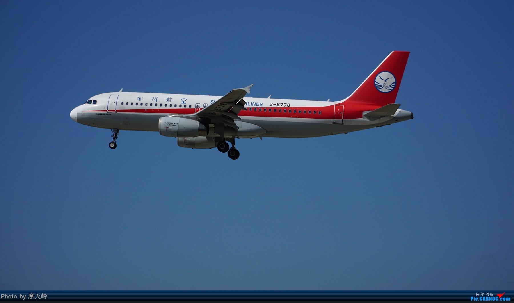 Re:[原创]长水东跑道 AIRBUS A320-200 B-6778 中国昆明长水国际机场