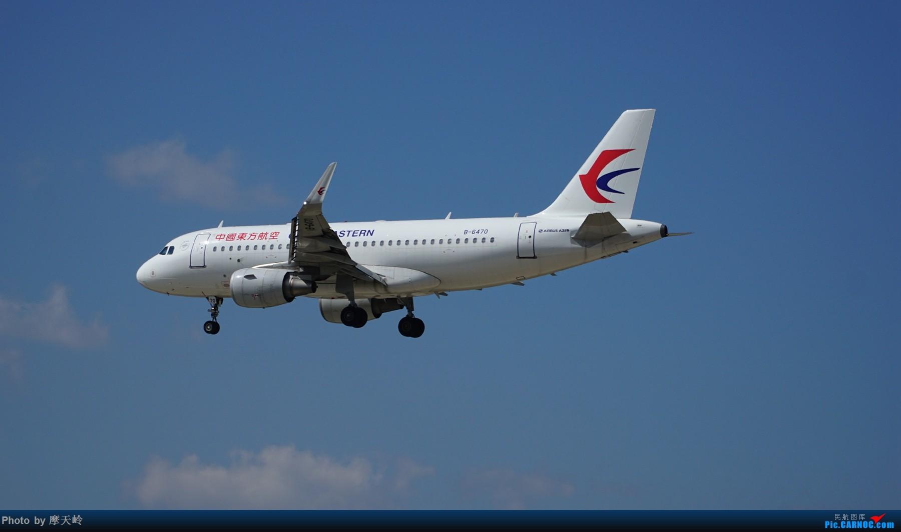 Re:[原创]长水东跑道 AIRBUS A319-100 B-6470 中国昆明长水国际机场