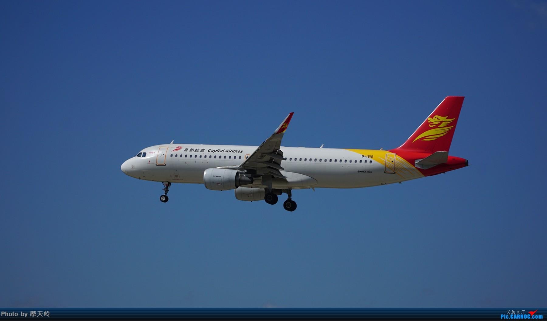 Re:[原创]长水东跑道 AIRBUS A320-200 B-1810 中国昆明长水国际机场