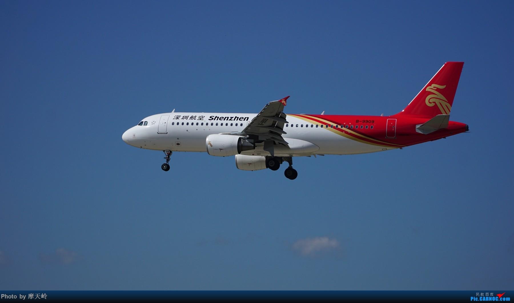 Re:[原创]长水东跑道 AIRBUS A320-200 B-9909 中国昆明长水国际机场