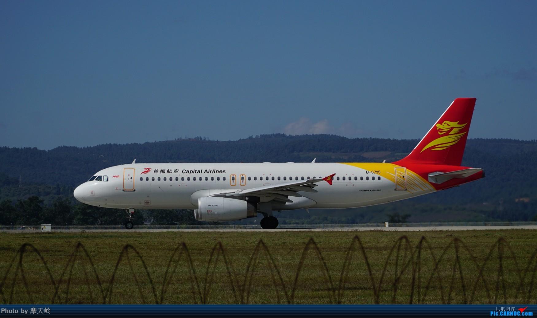 Re:[原创]长水东跑道 AIRBUS A320-200 B-6795 中国昆明长水国际机场