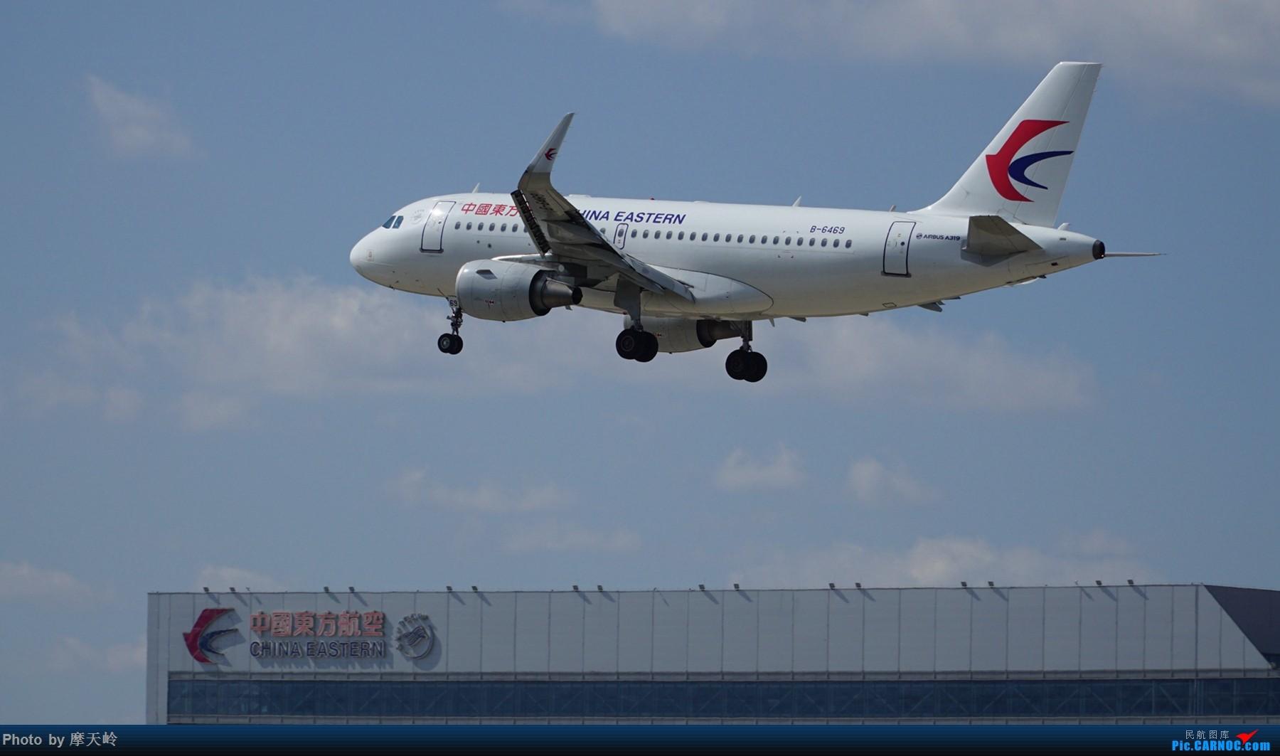 Re:[原创]长水东跑道 AIRBUS A319-100 B-6469 中国昆明长水国际机场