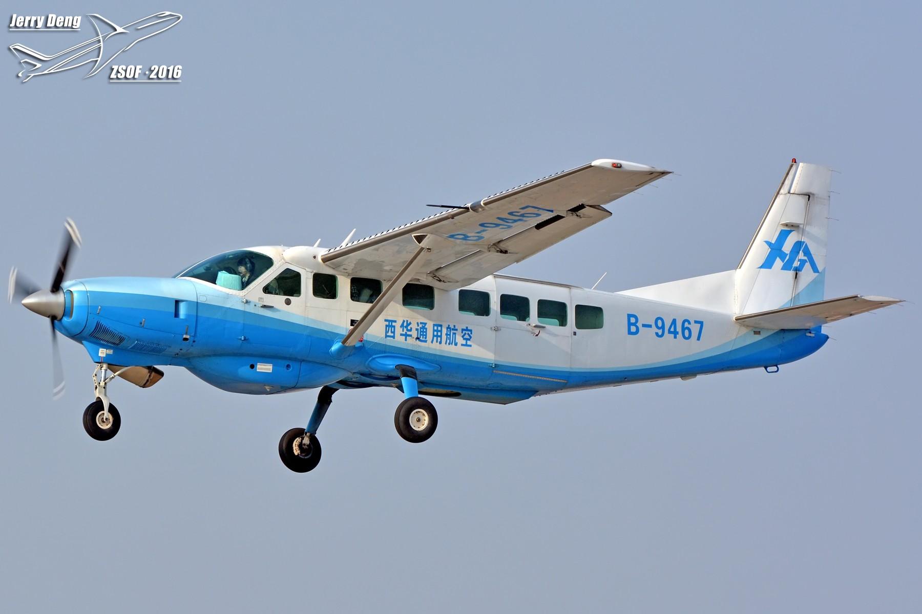 [原创]【一图党】女飞飞驾驶大篷车起飞一张 CESSNA 208B GRAND CARAVAN B-9467 中国合肥新桥国际机场