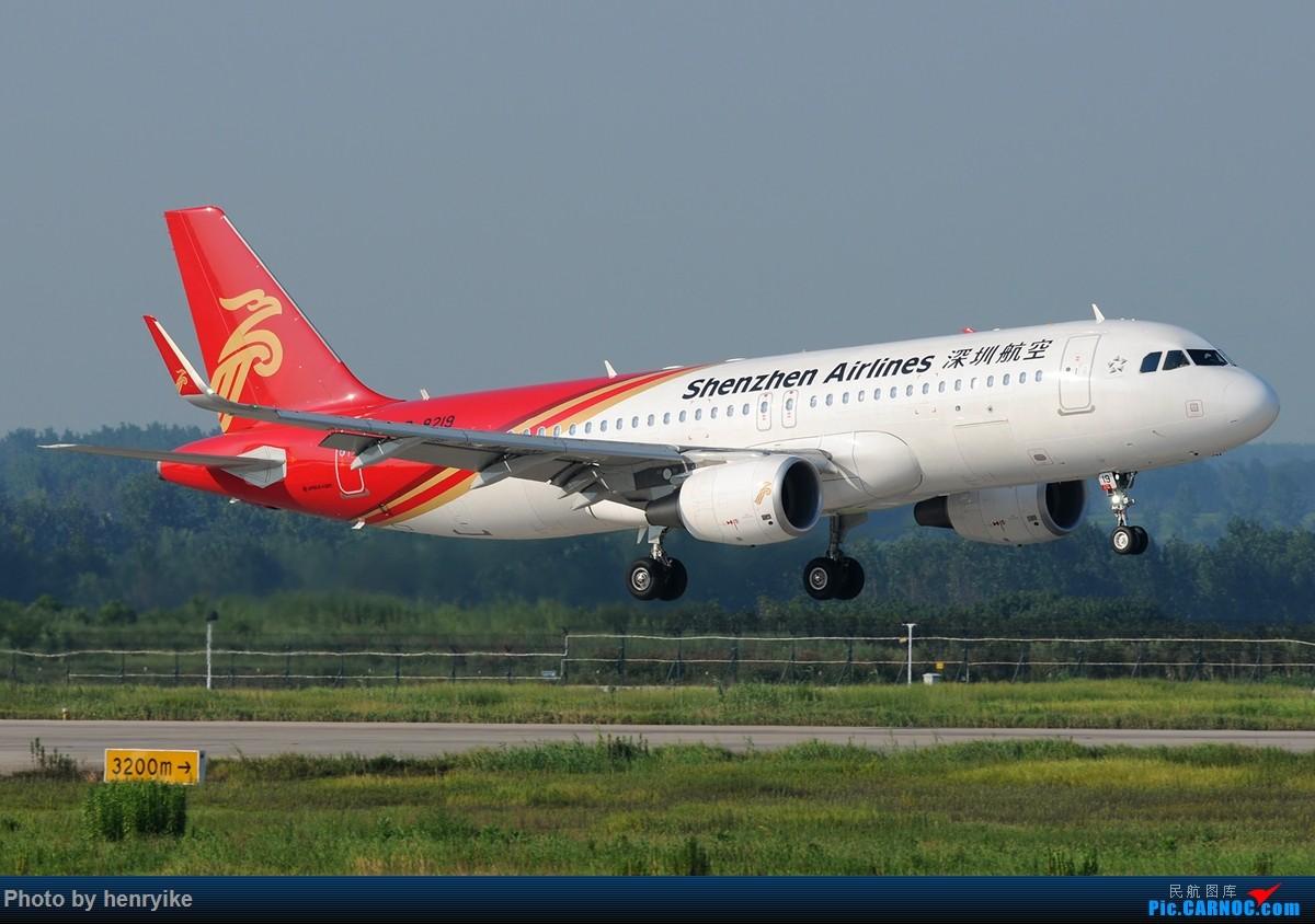 [原创]【合肥飞友会】新桥机场的夏末与深秋 AIRBUS A320-200 B-8219 中国合肥新桥国际机场