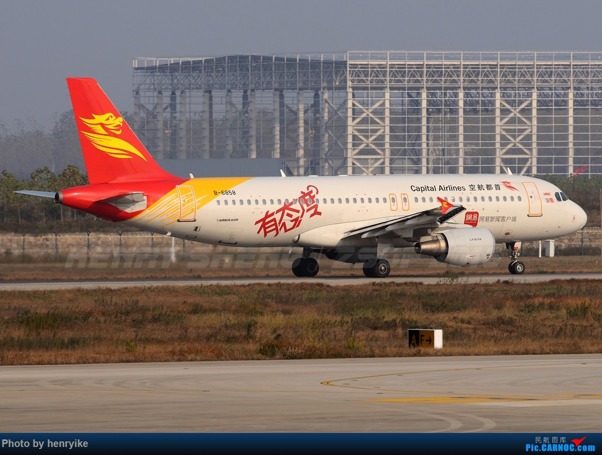 Re:[原创]【合肥飞友会】新桥机场的夏末与深秋 AIRBUS A320-200 B-6858 中国合肥新桥国际机场
