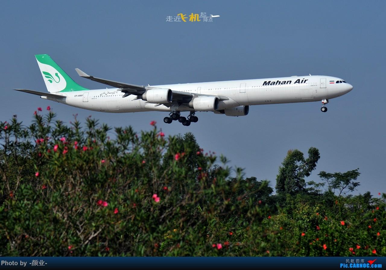 Re:2011-2016我的打灰机心情[广州] AIRBUS A340-600 EP-MMF 中国广州白云国际机场
