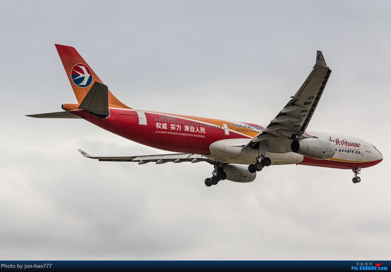 Re:[原创]准备进场降落 AIRBUS A330-300 B-6126