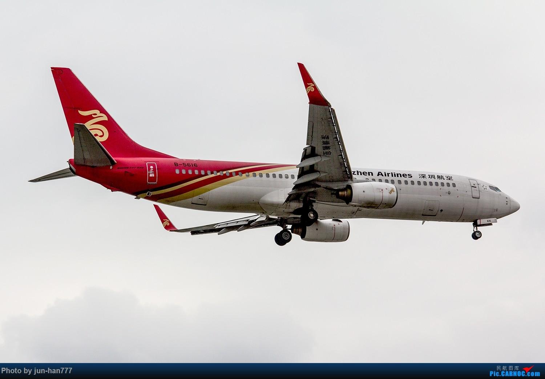 Re:[原创]准备进场降落 BOEING 737-800 B-5616