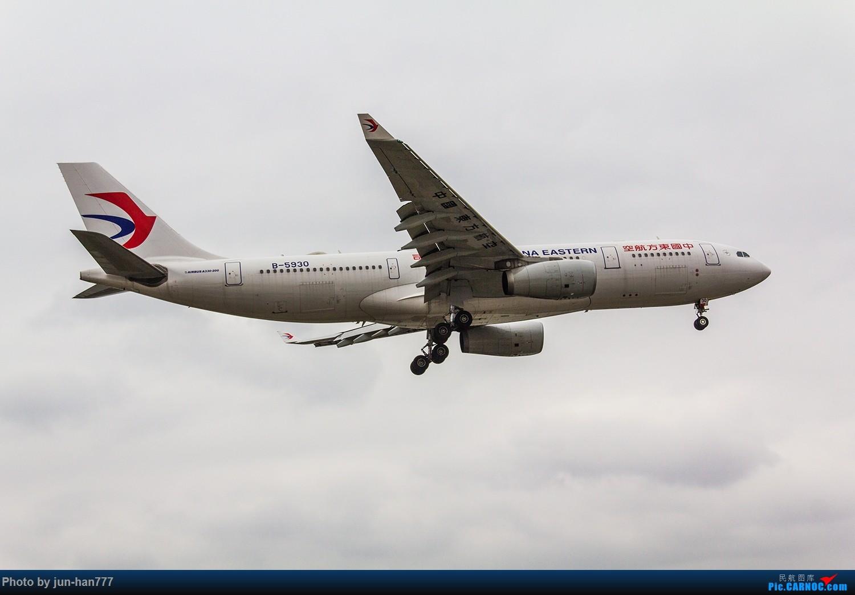 Re:[原创]准备进场降落 AIRBUS A330-200 B-5930
