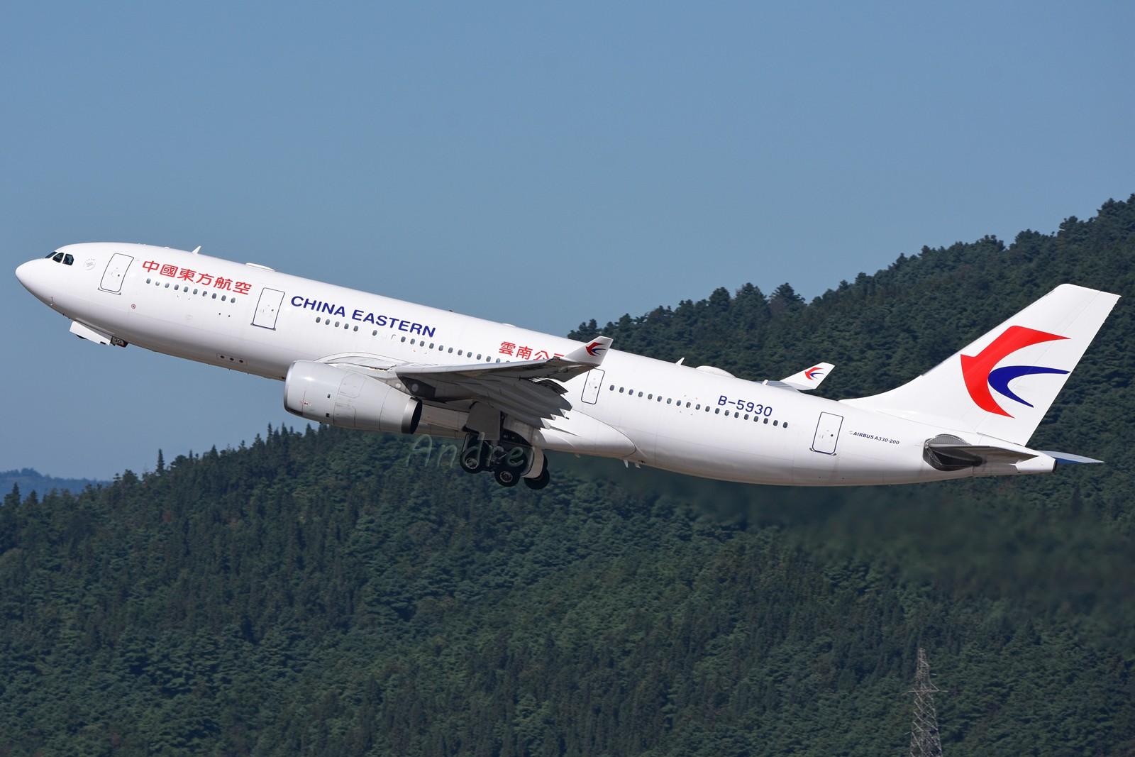 [原创]=====有空就要来几发,不能懈怠===== AIRBUS A330-200 B-5930 中国昆明长水国际机场