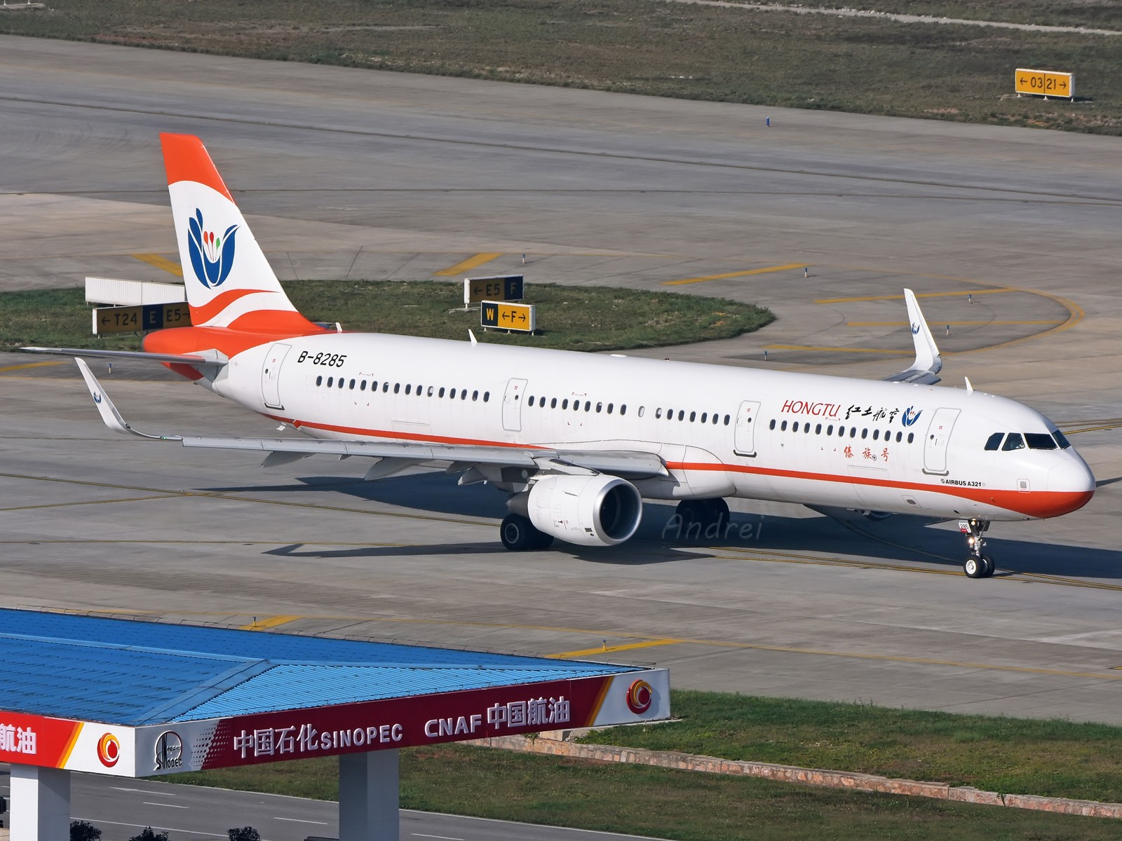 Re:[原创]=====有空就要来几发,不能懈怠===== AIRBUS A321-200 B-8285 中国昆明长水国际机场