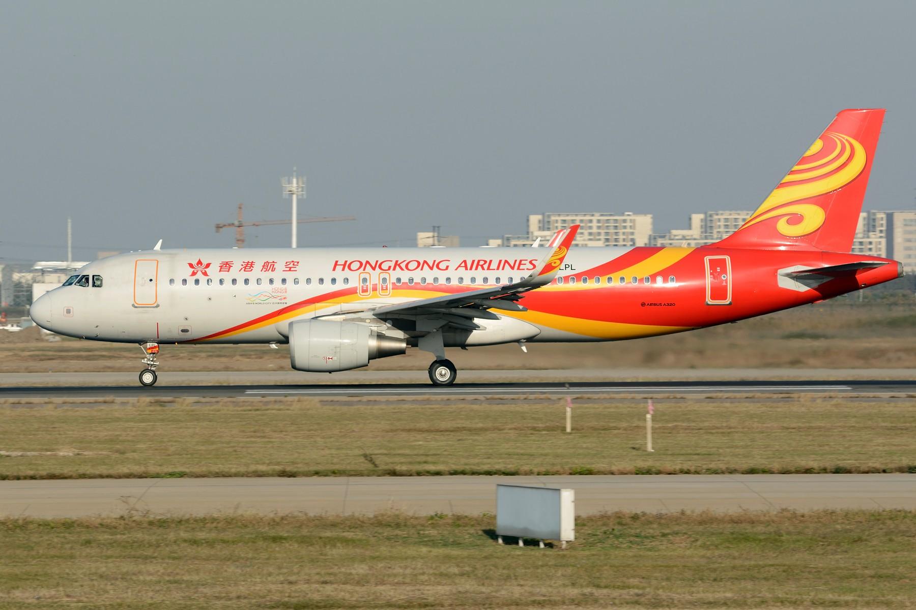 Re:【TSN】天津滨海杂图一组 AIRBUS A320-200 B-LPL 中国天津滨海国际机场