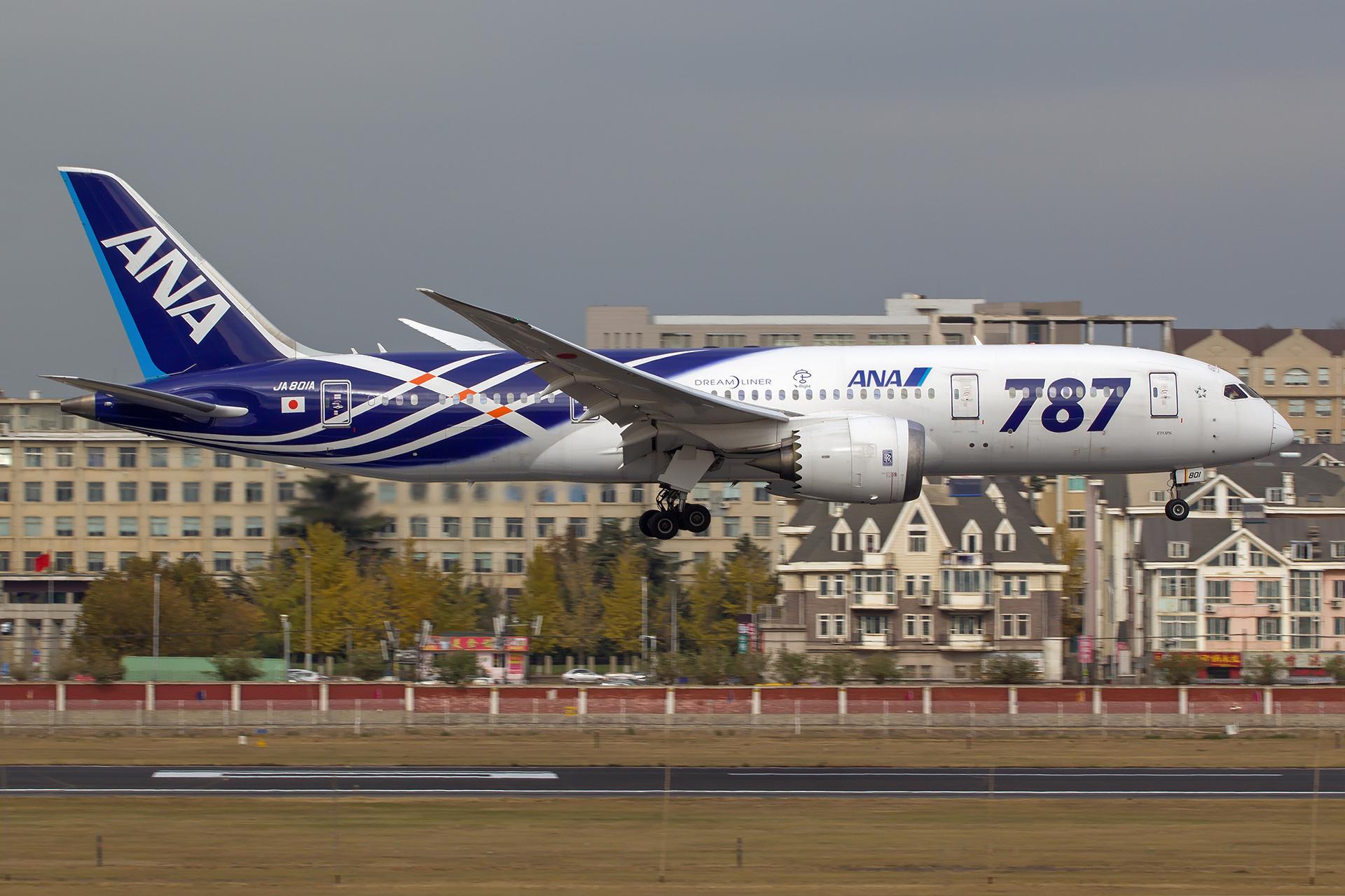 Re:[原创][DLC]。。。皇军来了。。。 BOEING 787 JA801A 中国大连国际机场