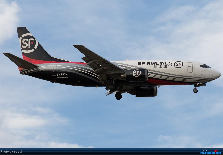 [原创]「二图二机」欠曝火鸡两张 BOEING 737-300 B-2924 中国北京首都国际机场