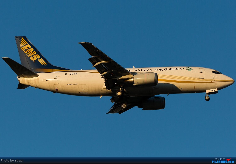 Re:「二图二机」欠曝火鸡两张 BOEING 737-300 B-2968 中国北京首都国际机场