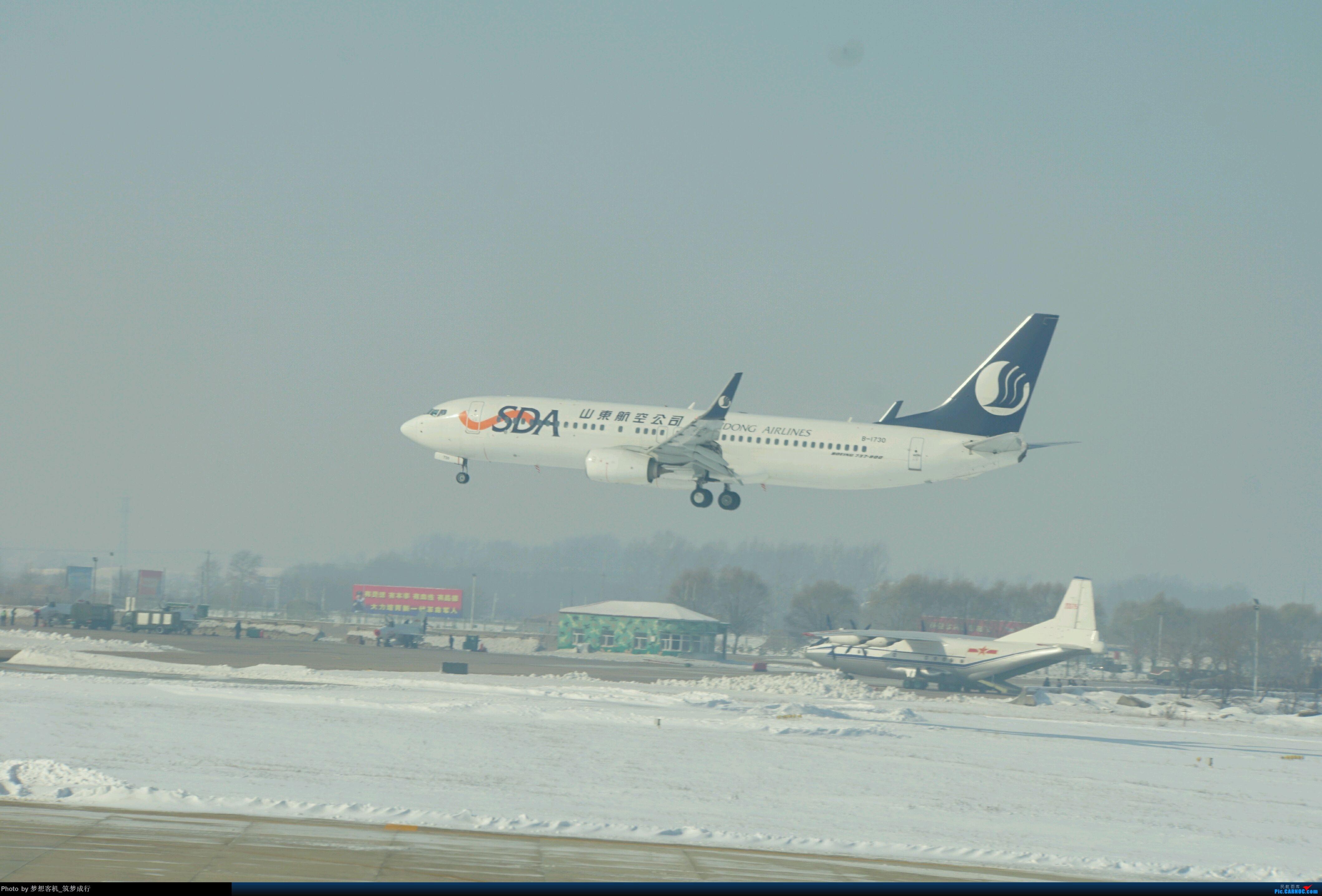 牡丹江海浪机场_re:雪后机场分外妖娆 boeing 737-800 b-1730 中国牡丹江海浪机场