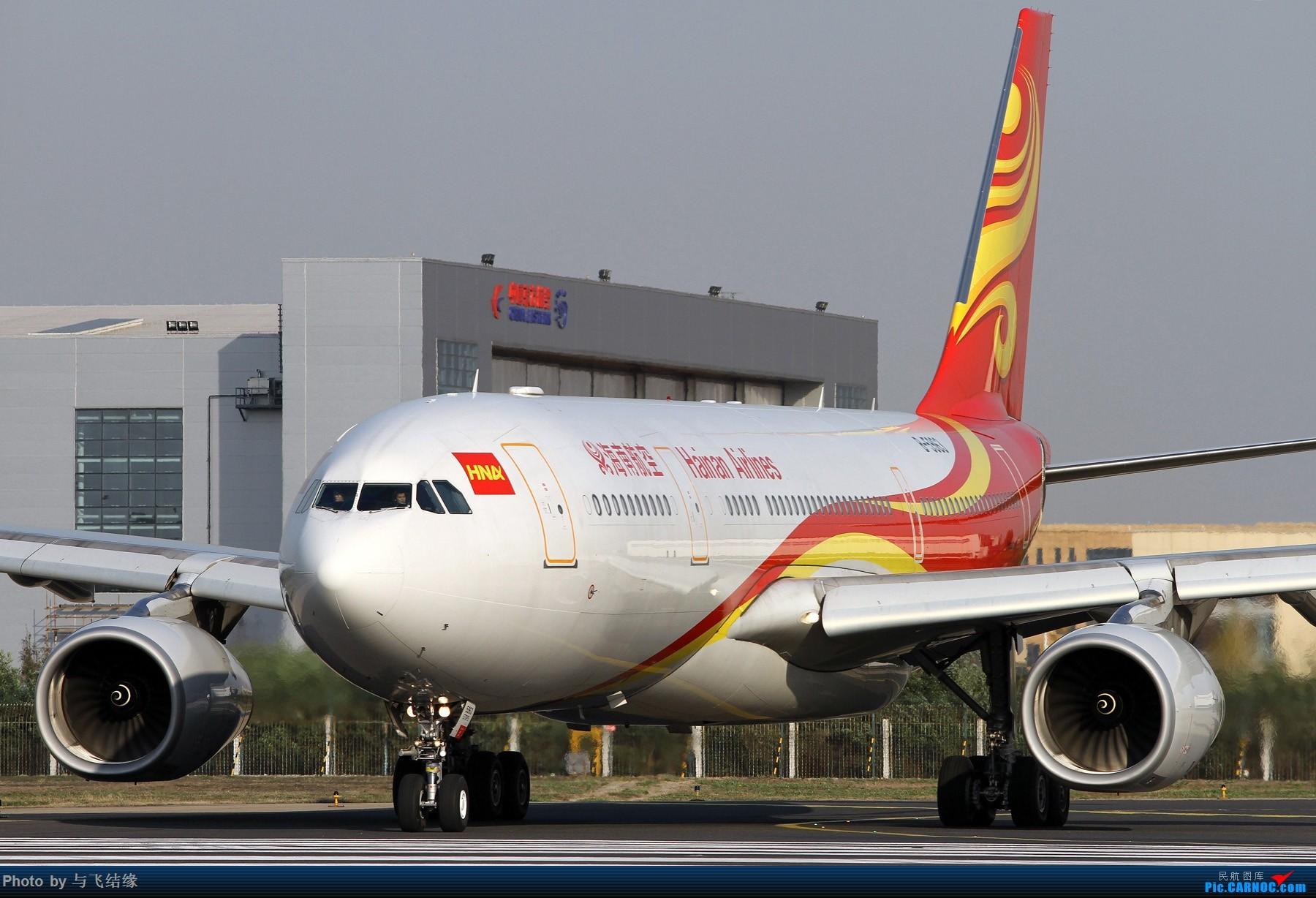[原创]海南航空空客Airbus A330大图一组。 AIRBUS A330-200 B-5963 中国北京首都国际机场