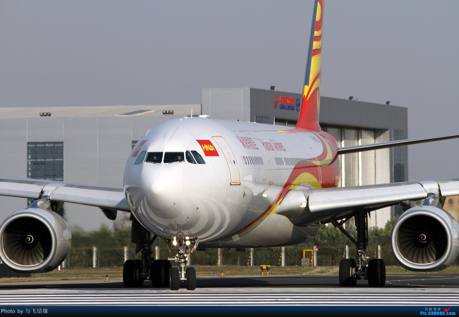 Re:[原创]海南航空空客Airbus A330大图一组。 AIRBUS A330-200 B-5963 中国北京首都国际机场