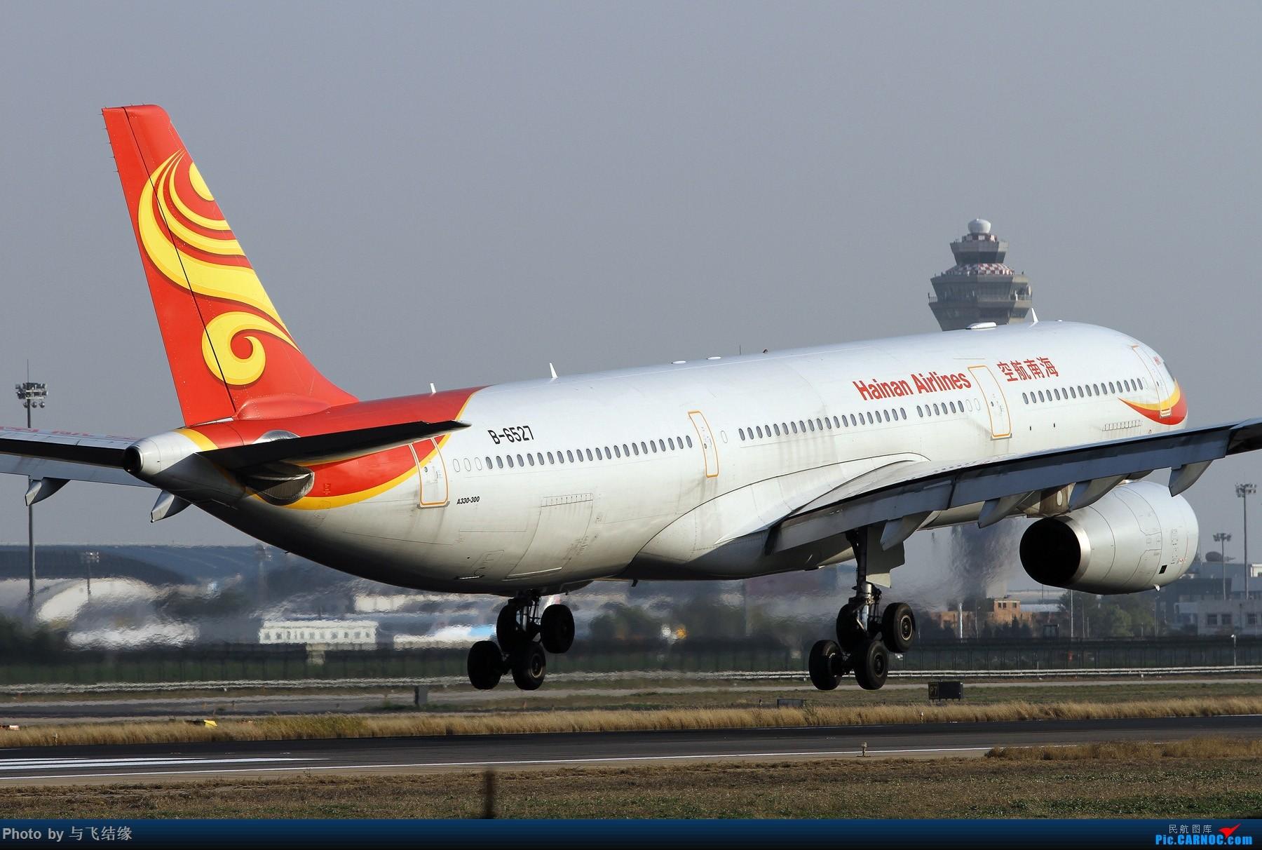 Re:[原创]海南航空空客Airbus A330大图一组。 AIRBUS A330-300 B-6527 中国北京首都国际机场