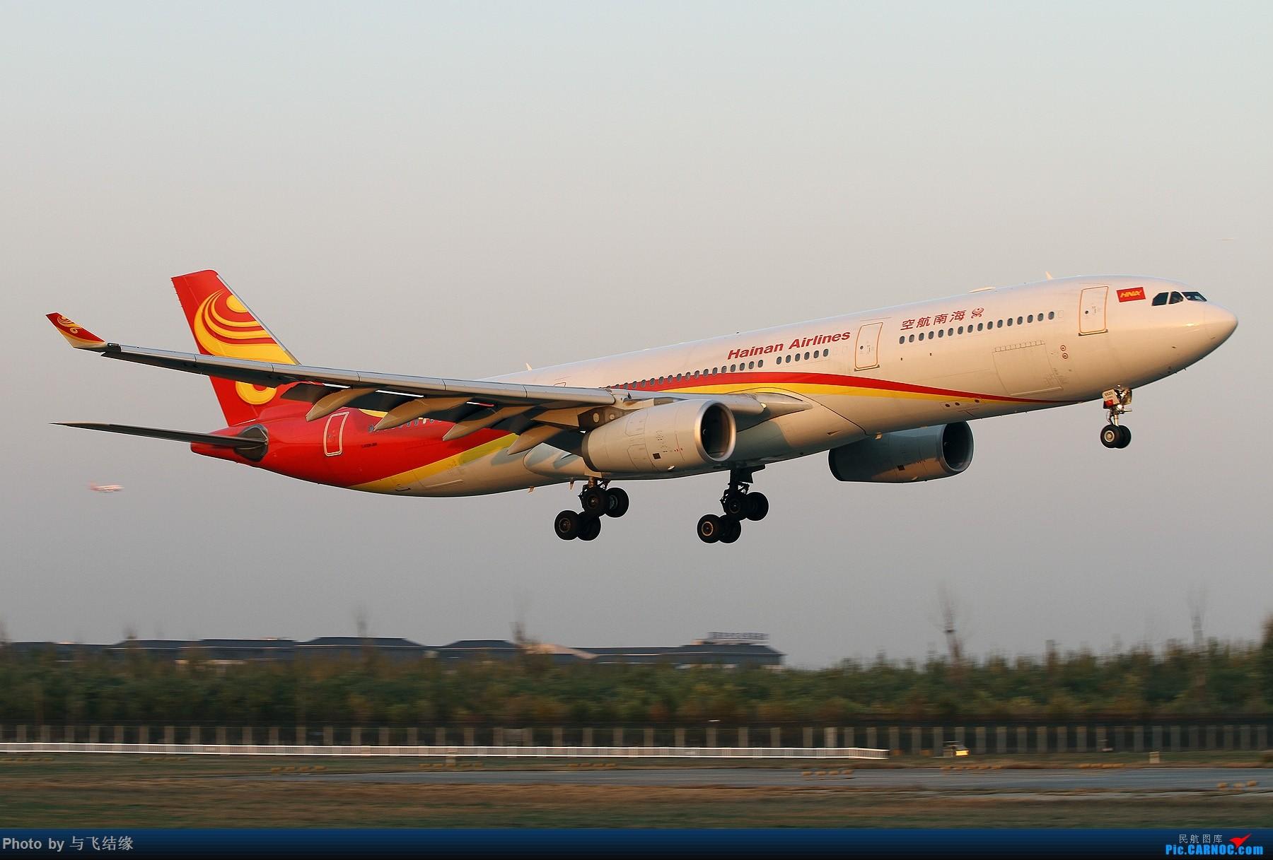 Re:[原创]海南航空空客Airbus A330大图一组。 AIRBUS A330-300 B-6520 中国北京首都国际机场