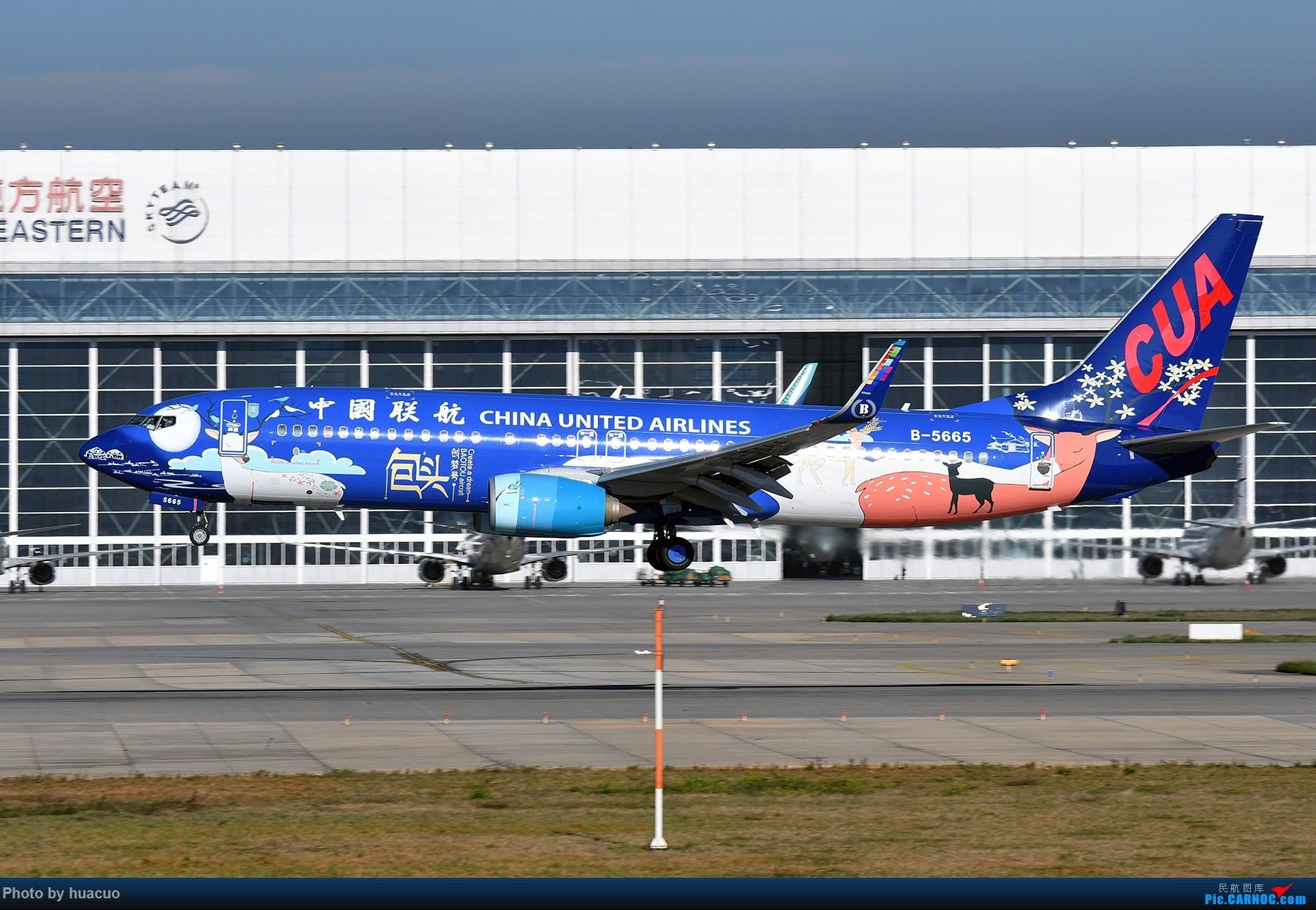 "【KMG】周末拍机,为了""包头号""来,大部分拍糊了 BOEING 737-800 B-5665 中国昆明长水国际机场"