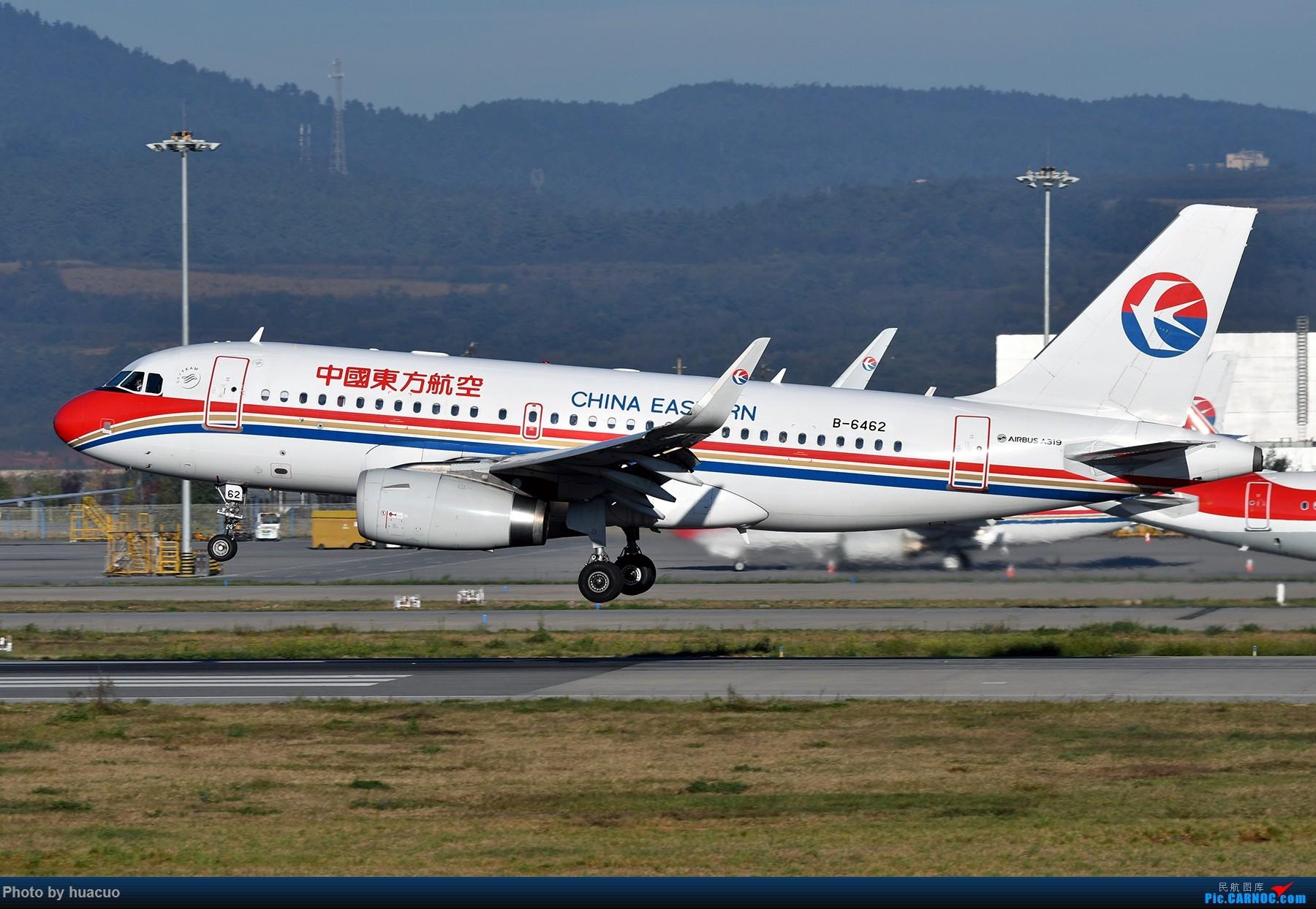 """Re:[原创]【KMG】周末拍机,为了""""包头号""""来,大部分拍糊了 AIRBUS A319-100 B-6462 中国昆明长水国际机场"""