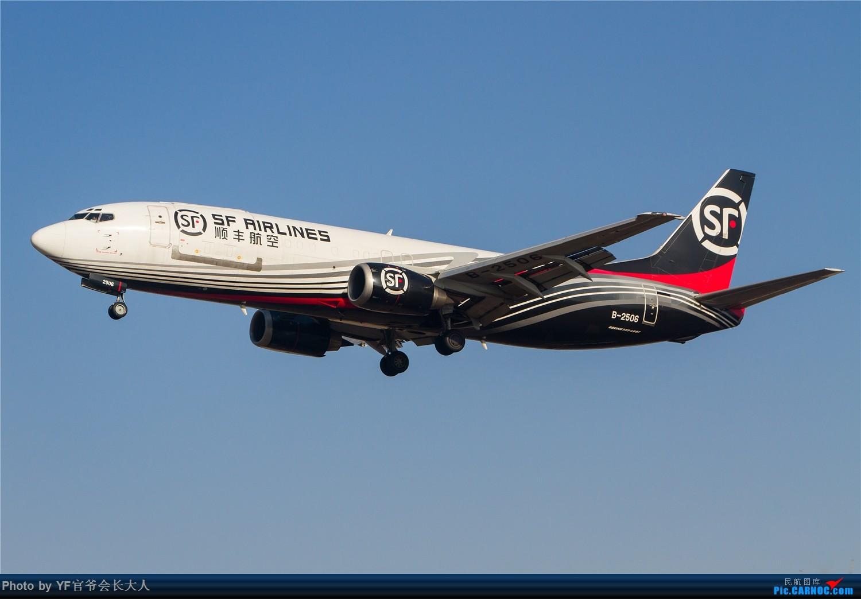 Re:[原创]【ZYTX】零下的温度挡不住热情 BOEING 737-400 B-2506 中国沈阳桃仙国际机场