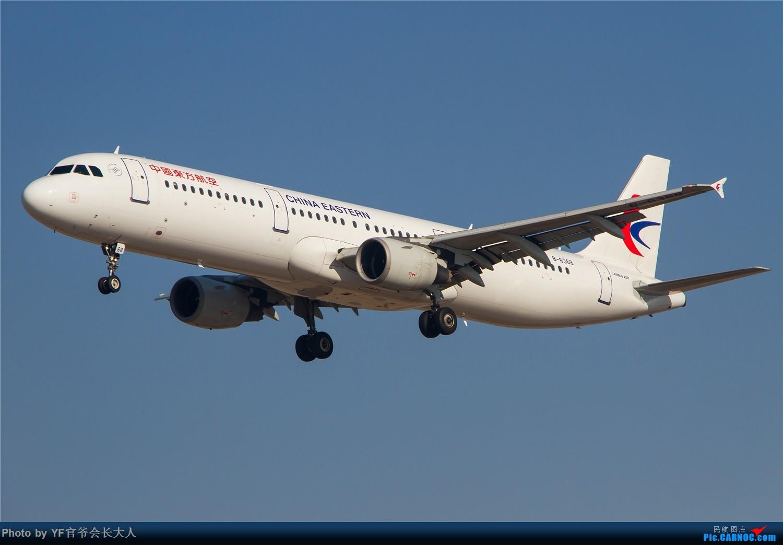 Re:[原创]【ZYTX】零下的温度挡不住热情 AIRBUS A321-200 B-6368 中国沈阳桃仙国际机场