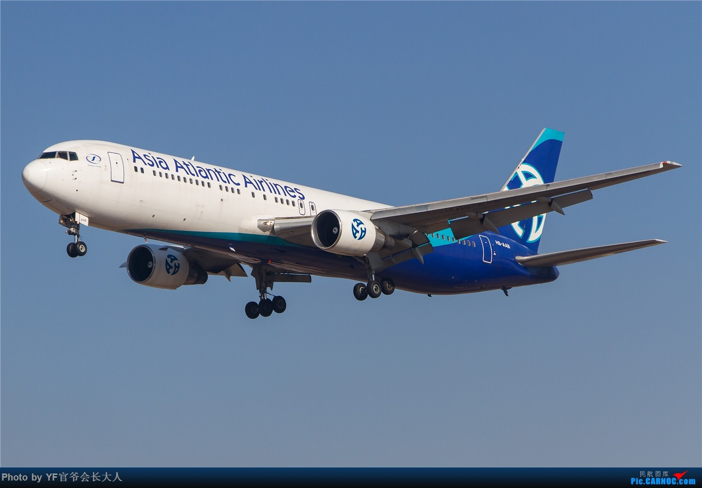 Re:[原创]【ZYTX】零下的温度挡不住热情 BOEING 767-300ER HS-AAB 中国沈阳桃仙国际机场