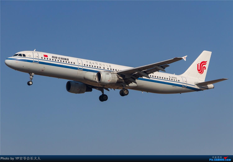 Re:[原创]【ZYTX】零下的温度挡不住热情 AIRBUS A321-200 B-6555 中国沈阳桃仙国际机场