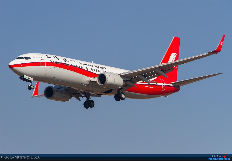 Re:[原创]【ZYTX】零下的温度挡不住热情 BOEING 737-800 B-5396 中国沈阳桃仙国际机场