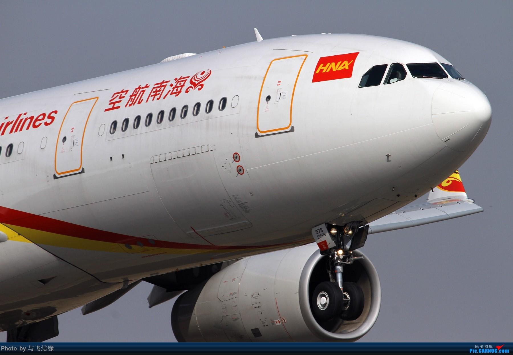 Re:[原创]海南航空空客Airbus A330大图一组。 AIRBUS A330-200 B-5979 中国北京首都国际机场