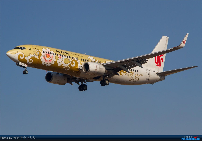 Re:[原创]【ZYTX】零下的温度挡不住热情 BOEING 737-800 B-5390 中国沈阳桃仙国际机场