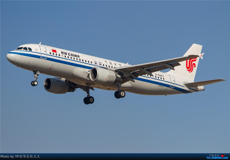Re:【ZYTX】零下的温度挡不住热情 AIRBUS A320-200 B-6847 中国沈阳桃仙国际机场