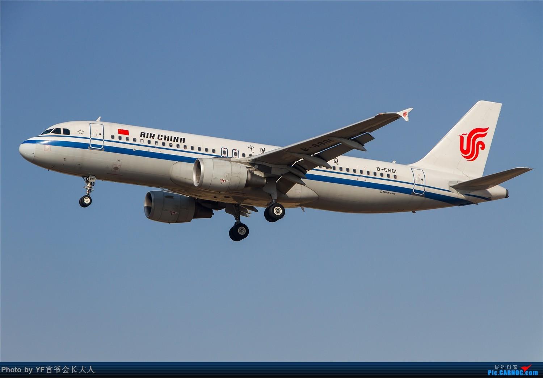 Re:[原创]【ZYTX】零下的温度挡不住热情 AIRBUS A320-200 B-6881 中国沈阳桃仙国际机场