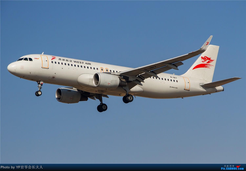 Re:[原创]【ZYTX】零下的温度挡不住热情 AIRBUS A320-200 B-1817 中国沈阳桃仙国际机场