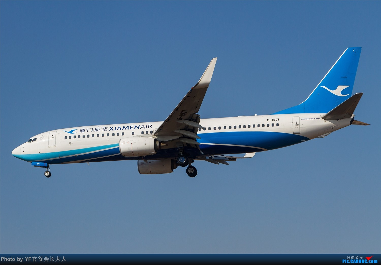Re:[原创]【ZYTX】零下的温度挡不住热情 BOEING 737-800 B-1971 中国沈阳桃仙国际机场