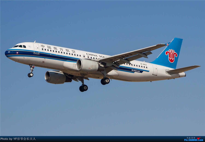 Re:[原创]【ZYTX】零下的温度挡不住热情 AIRBUS A320-200 B-1803 中国沈阳桃仙国际机场