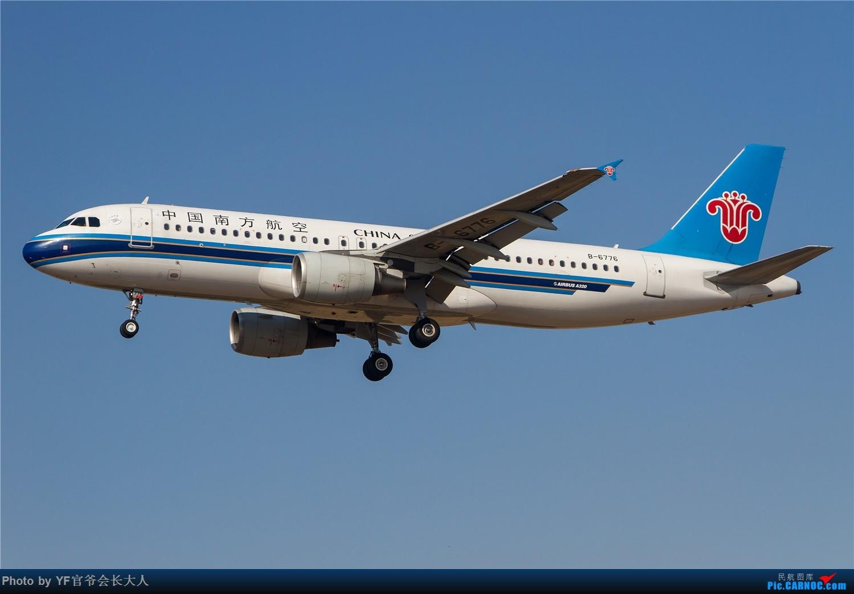 Re:[原创]【ZYTX】零下的温度挡不住热情 AIRBUS A320-200 B-6776 中国沈阳桃仙国际机场