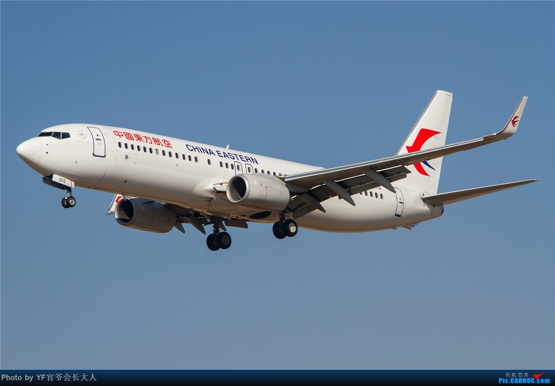 Re:[原创]【ZYTX】零下的温度挡不住热情 BOEING 737-800 B-1515 中国沈阳桃仙国际机场