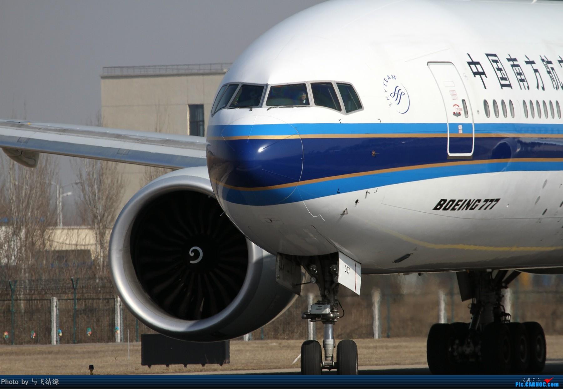 [原创]南方航空Boeing 777-300ER组图。 BOEING 777-300ER B-2007 中国北京首都国际机场
