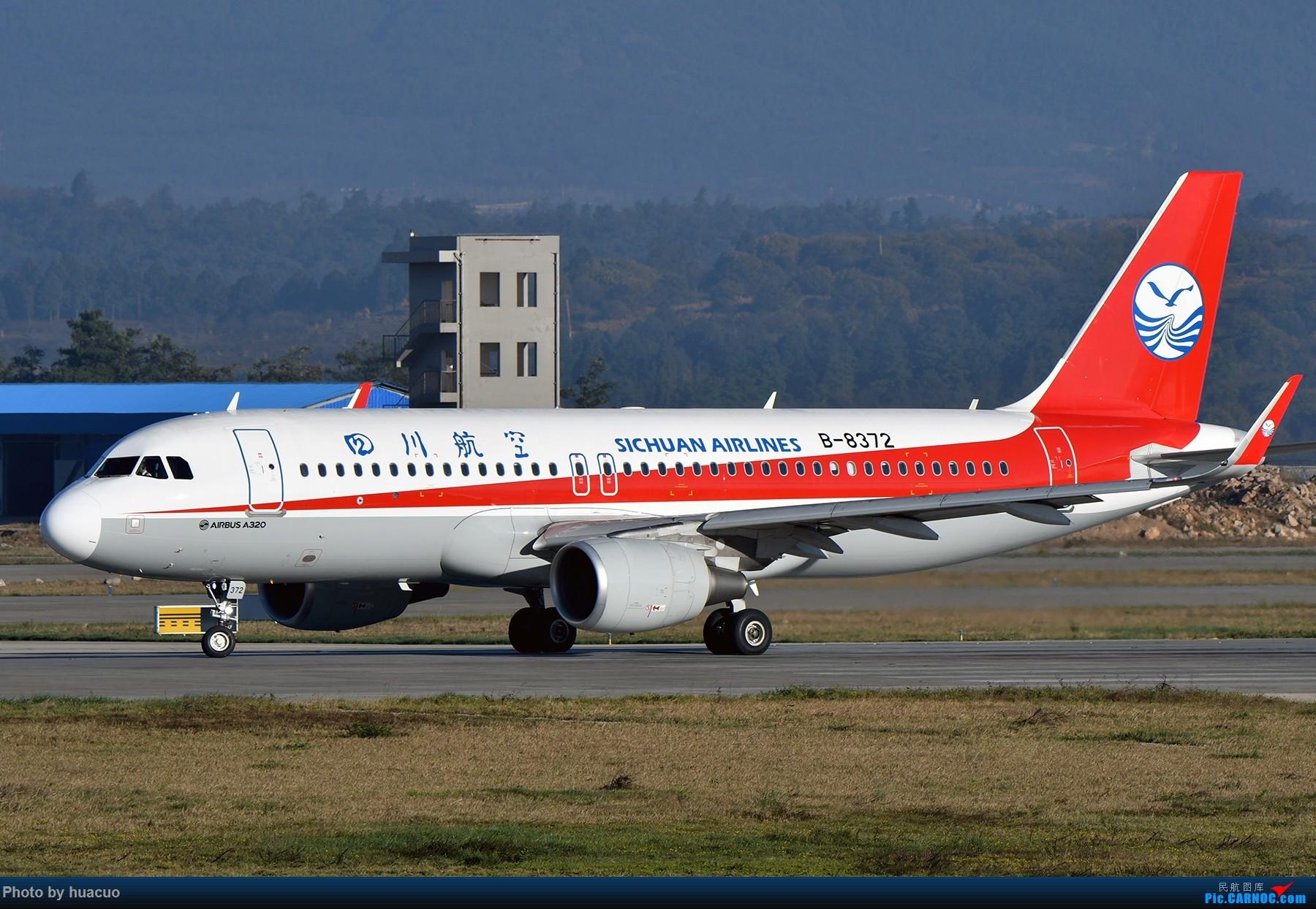 """Re:[原创]【KMG】周末拍机,为了""""包头号""""来,大部分拍糊了 AIRBUS A320-200 B-8372 中国昆明长水国际机场"""