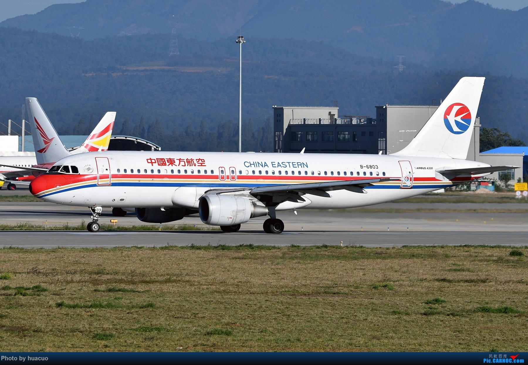 """Re:[原创]【KMG】周末拍机,为了""""包头号""""来,大部分拍糊了 AIRBUS A320-200 B-6803 中国昆明长水国际机场"""