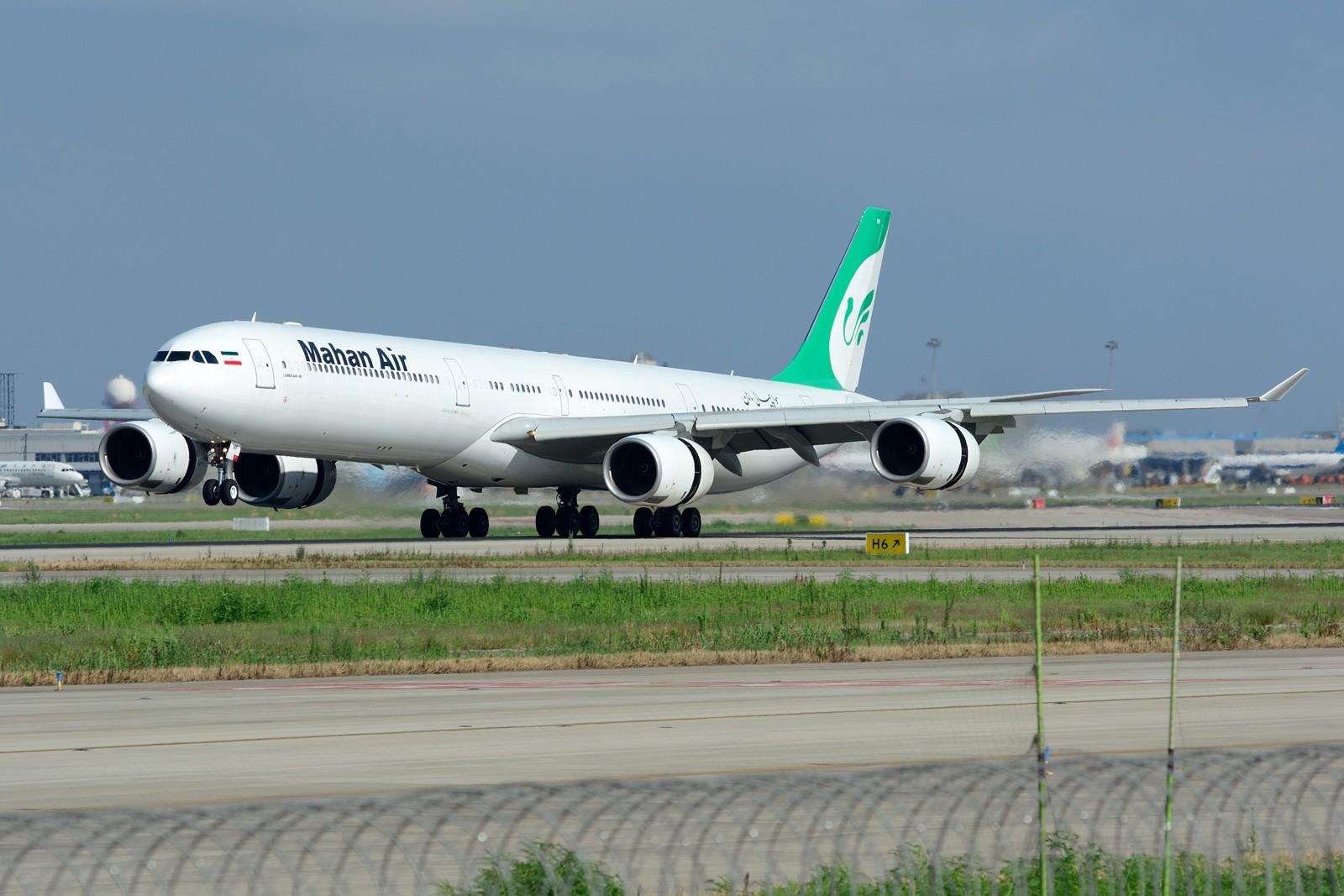 Re:[原创]【PVG】夏日东跑一组~~ AIRBUS A340-600 EP-MMF 中国上海浦东国际机场