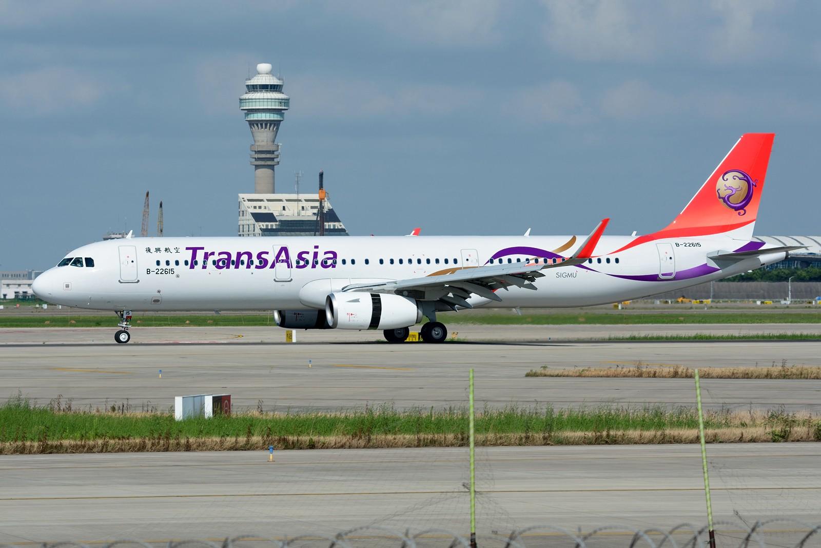 Re:[原创]【PVG】夏日东跑一组~~ AIRBUS A321-200 B-22615 中国上海浦东国际机场
