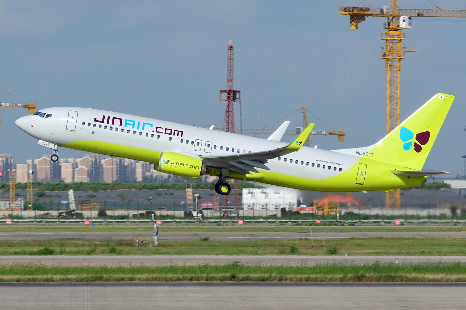 Re:[原创]【PVG】夏日东跑一组~~ BOEING 737-800 HL8017 中国上海浦东国际机场