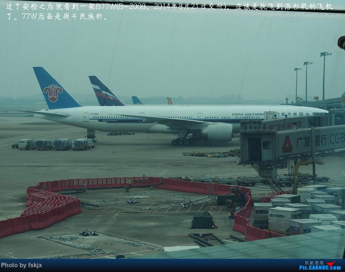 【fskjx的飞行游记☆35】冲出亚洲 踏足美利坚(上) BOEING 777-300ER B-2008 中国广州白云国际机场